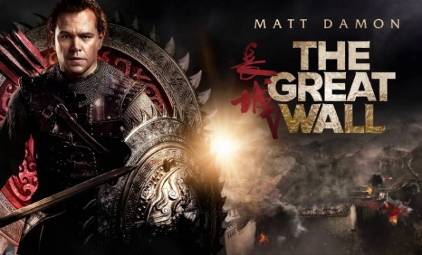 the-great-wall-660x400